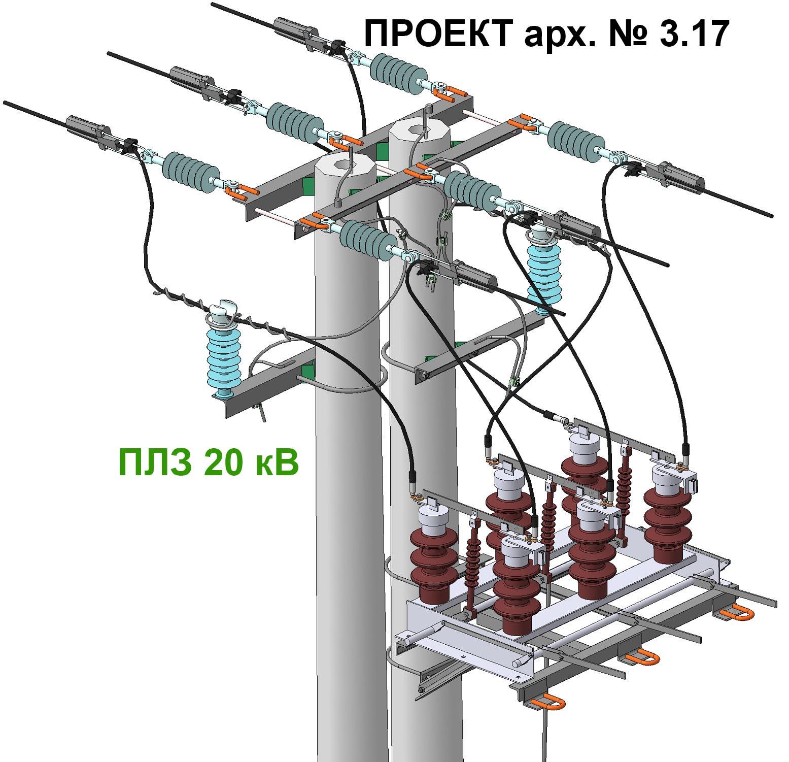 20 kV Sicame